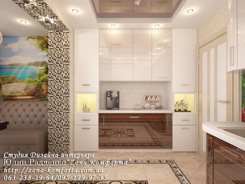 Кухня 8-1