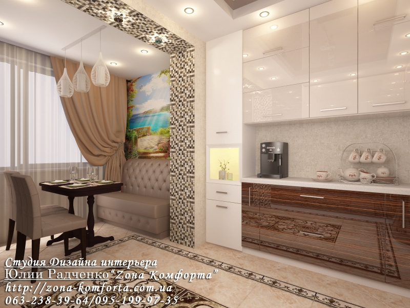 Кухня 8-10