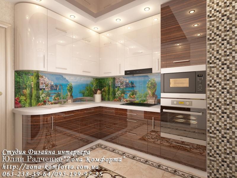 Кухня 8-11