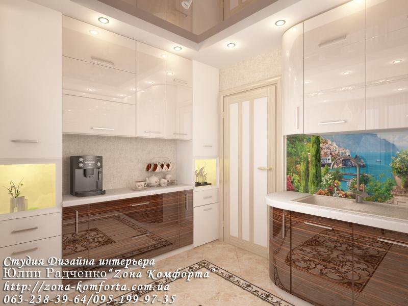 Кухня 8-12