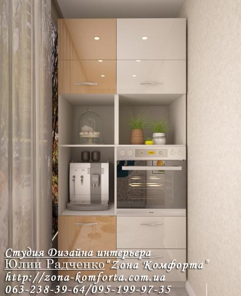 Кухня 12-9