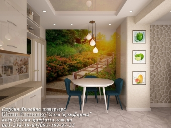 Кухня 12-2